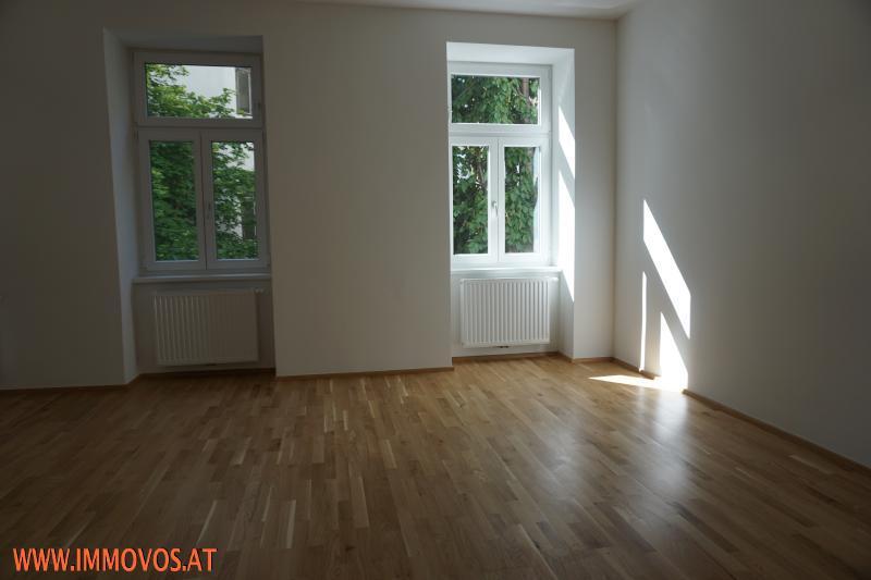 ***3-ZIMMER IN HOFRUHELAGE MIT BALKON - ERSTBEZUG*** /  / 1020Wien 2.,Leopoldstadt / Bild 1